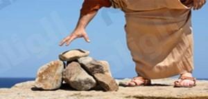 إقامة الزنا قبيلة ضبطه مطلقة 438067-2.jpg