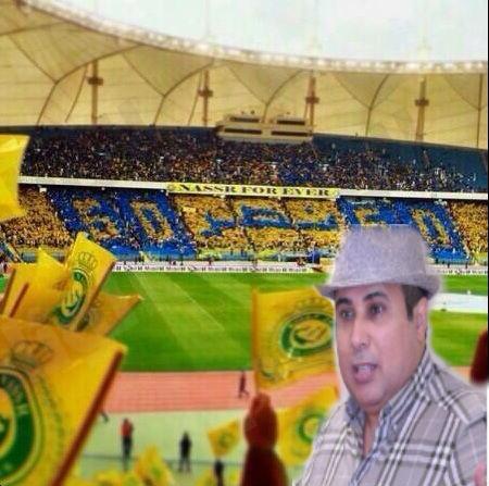 أحمد العرفج يكشف عن احترافه لتشجيع النصر بمقابل مالي