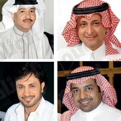 محمد عبده وعبد المجيد عبد الله وراشد الماجد وماجد المهندس يُحيون افتتاح الجنادرية29