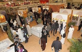 الملحقية الثقافية السعودية في المغرب تشارك بمعرض الكتاب والنشر بـ3000 عنوان