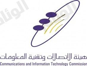 اخبار صحيفه الوئام الجمعه 28-4-1435-اخبار 120927094232693.jpg