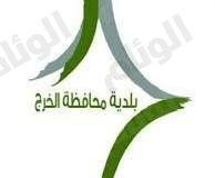 إغلاق 81 منشأة غذائية في مدينة السيح لمخالفات صحية