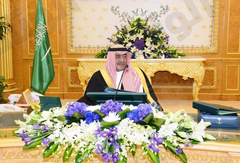 مجلس الوزراء يوافق على إنشاء مركز لرفع كفاية وتأهيل القضاة