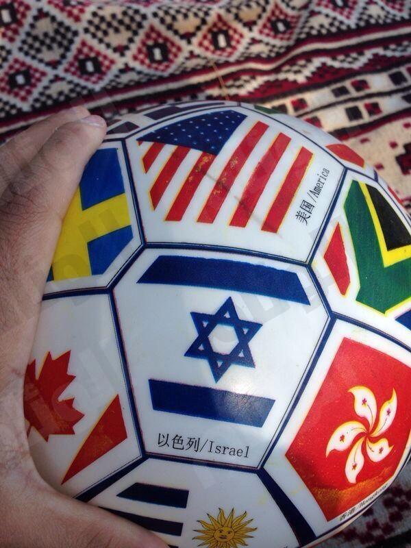 التجارة تصادر «كرات» تحمل شعار «اسرائيل» في الدمام