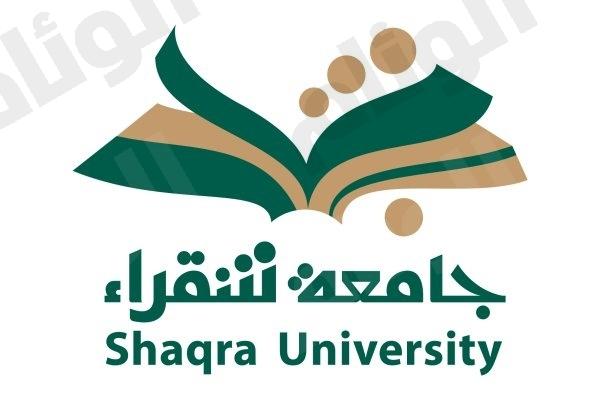 جامعة شقراء تعلن أسماء من شملتهم الترقية في مختلف الكليات والإدارات