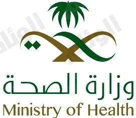 «صحة جدة» تعلن توافر عدد من الوظائف الشاغرة على بند المستخدمين والعمال