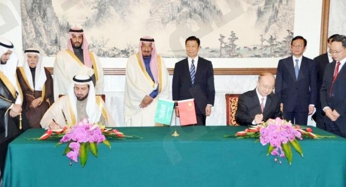 ولي العهد يشهد توقيع «4» اتفاقيات بين السعودية والصين