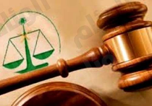 الشورى يرفض تعيين خريجي الحقوق في القضاء كونهم لم يدرسو الشريعة