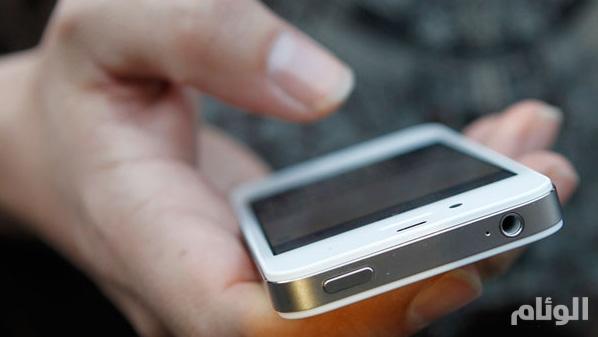 «75» بالمائة من أجهزة أبل الذكية تعمل بنظام «آي أو إس 9»