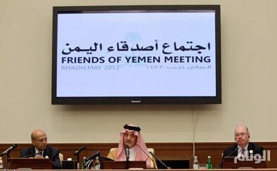 الخارجية السعودية : نقل اجتماع أصدقاء اليمن إلى لندن متفق عليه