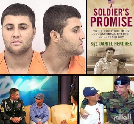 السجن في أمريكا لعراقي ساعد على اعتقال صدام