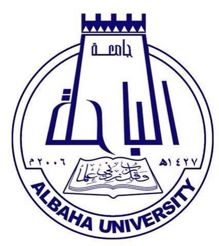 جامعة الباحة تعلن أسماء المرشحين للابتعاث الخارجي