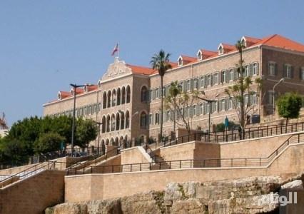 فشل البرلمان اللبناني بانتخاب رئيس جديد للبلاد