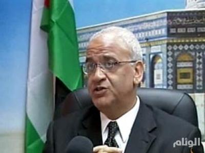 عريقات: نقل سفارة أمريكا للقدس سيدفع المنطقة للفوضى