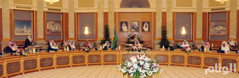 مجلس الوزراء يوافق على التنظيم الاداري للهيئة