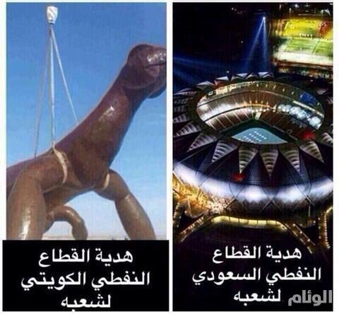 """صورة اليوم .. الفرق بين """"جوهرة"""" جدة و""""ضب"""" الكويت"""