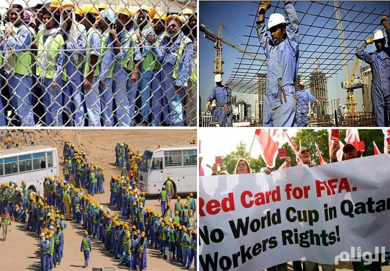 قطر : تغييرات كبيرة لصالح الوافدين والعمّال