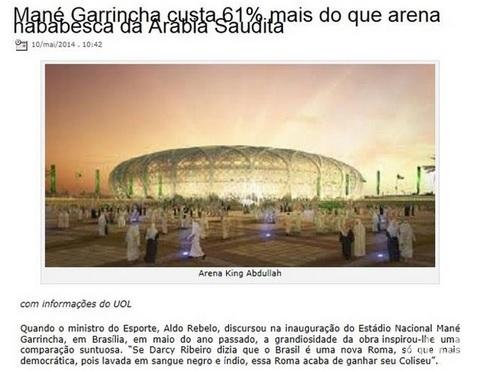 صحيفة برازيلية: شاهدوا «الجوهرة» وتعلموا كيف تكون الملاعب