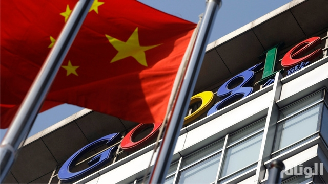 """حجب خدمات """"جوجل"""" في الصين"""