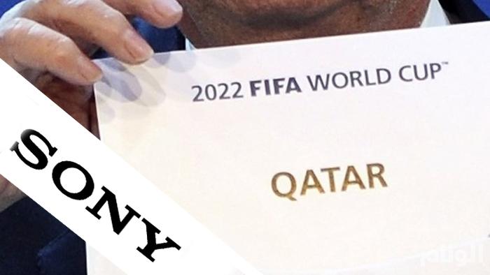 سوني تطالب بـ «تحقيق مفصل» في منح قطر استضافة كأس العالم