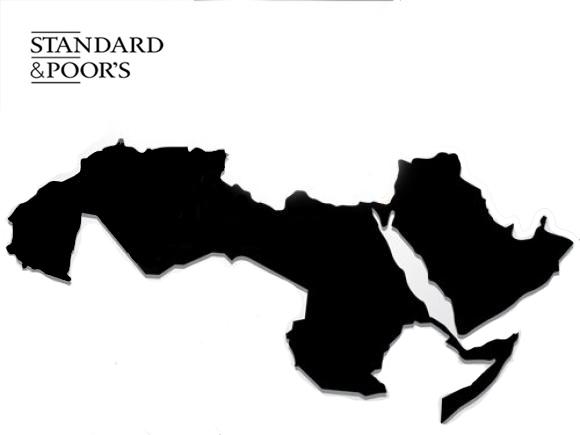 «الثورات» أنهكت اقتصاديات الوطن العربي
