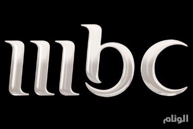 ما حقيقية منع عرض mbc المسلسلات التركية