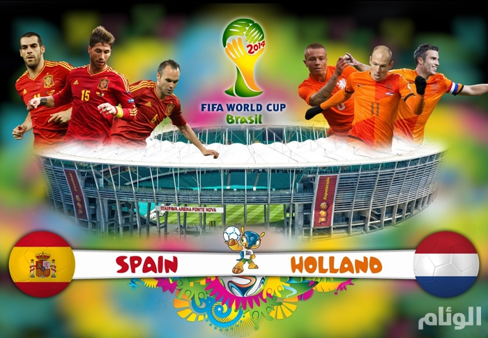 Spain-vs-Holland-2014-World-Cup-Group-B-