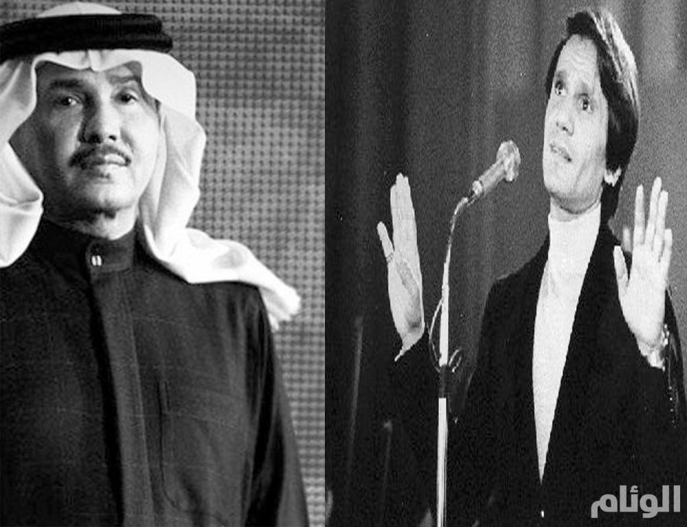 محمد عبده: أنا أفضل من عبدالحليم حافظ