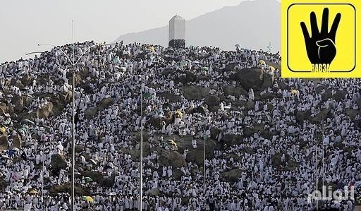 مصر: سنرحل أي «حاج» يرفع شعارات سياسية