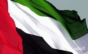 الإمارات تطالب مواطنيها في لبنان بالمغادرة فوراً