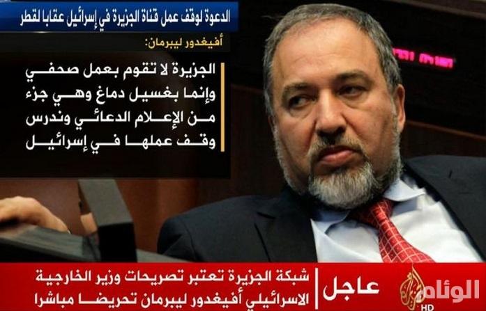 الجزيرة تحمل «إسرائيل» مسؤولية سلامة طاقمها بغزة