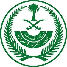 إمارة الباحة: لا عبوات ناسفة بسد العقيق