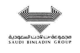 وزارة المالية تدعم مجموعة بن لادن بأكثر من 2 مليار دولار