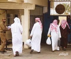إطلاق سراح 263 نزيلاً من سجناء الحق العام بالمدينة المنورة