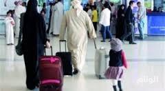 بعد تصنيف مطار جدة مع الأسوأ بالعالم..هيئة الطيران: خطة لتطوير وتحديث منظومة 27 مطارًا بالمملكة