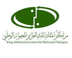 الملك يوافق على تشكيل مجلس أمناء جديد لمركز الملك عبد العزيز للحوار الوطني