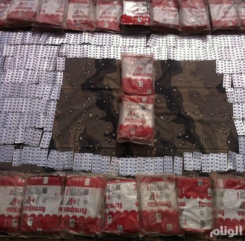 حرس الحدود: ضبط 185 كيلو حشيش و27 ألف قرص مخدِّر بـ «جازان»