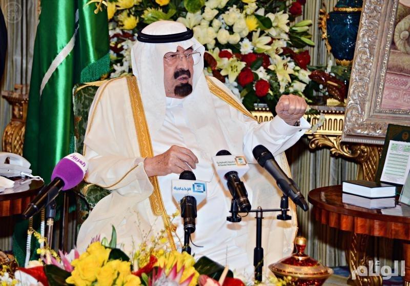 هيئة كبار العلماء تنعي وفاة الملك عبدالله بن عبدالعزيز