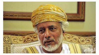وزير الخارجية العماني: تحقيق العدالة المخرج الحقيقي للدول العربية من أزماتها