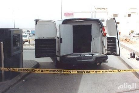 كندا : السطو على سيارة «نقل الأموال» تم بـ «غاز مسيل للدموع»
