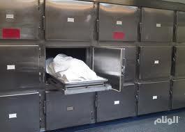 مصرع معلم داخل ثلاجة الموتى بالأردن..وآثار لمحاولة خروج فاشلة