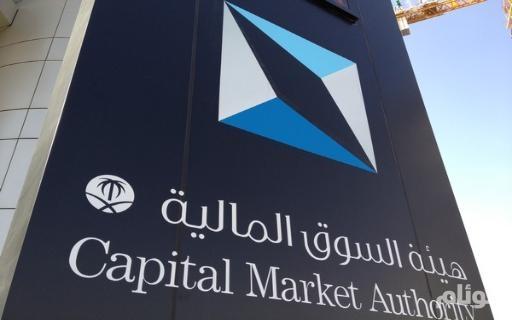 السعودية تنشر القواعد المنظمة لفتح سوق الأسهم أمام الأجانب
