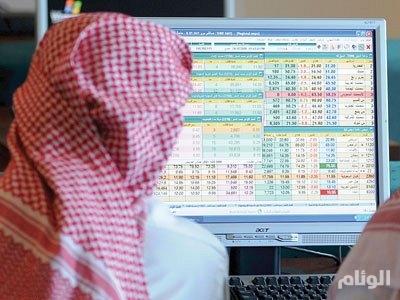 مؤشر سوق الأسهم السعودية يغلق منخفضًا عند مستوى 6919.25 نقطة