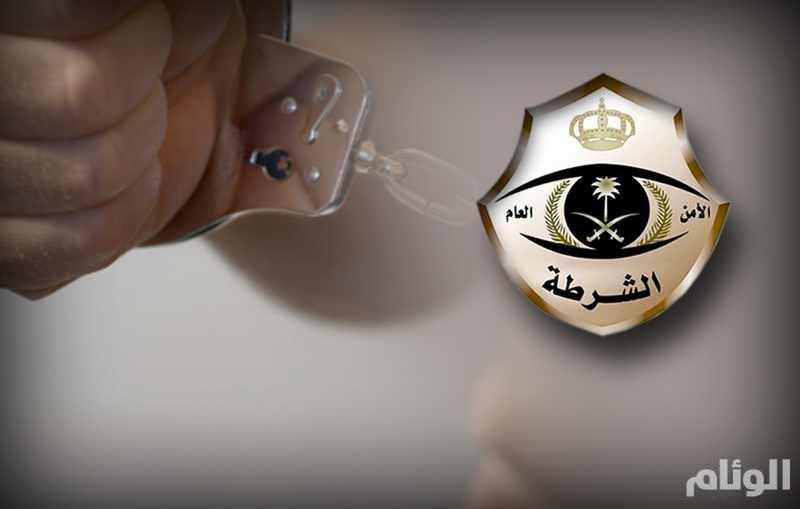 شرطة القصيم تطيح بوافدٍ عربي مطلوب بقضية قتل