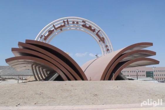 جامعة الباحة تعلن شروط القبول ومواعيده للعام المقبل