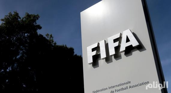 """""""الفيفا"""" يستعد لتعديل جديد يتم تطبيقه في """"مونديال قطر"""""""