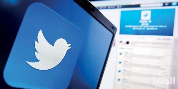 السجن «5» سنوات لمحرض المظاهرات على «تويتر»