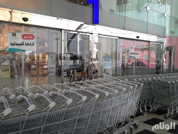 اغلاق الدانوب بمدينة الخبر .تفاصيل B3QjlAvCAAAuMqT.jpg