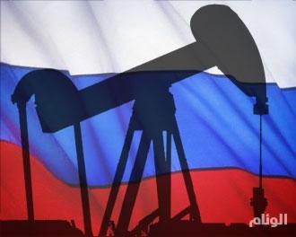 روسيا .. أسعار النفط المنخفضة ستؤثر علينا على المدى الطويل