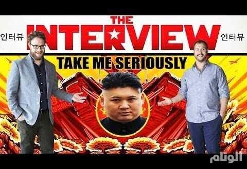 """الصين : الحديث عن مشاركتنا بقطع الإنترنت عن كوريا الشمالية """"غير مسؤول"""""""